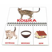 Книга-пазл Домашние животные от 1 года Вундеркинд с пелёнок 2100064097737