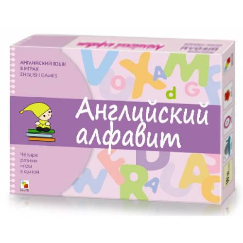Английский язык в играх Английский алфавит Игротека ШСГ Мозаика-синтез 4640005840179