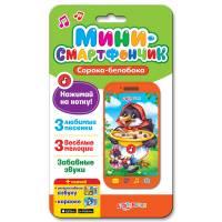 Развивающая игрушка Смартфончик Сорока-белобока Азбукварик 4680019280196