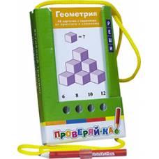 Игра с карандашом Проверяй-ка Геометрия Айрис-пресс 978-5-8112-5472-9