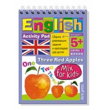 Умный блокнот. English Мои первые слова. 3 красных яблока Айрис-пресс 978-5-8112-6913-6