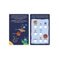Асборн - карточки. Игры для тренировки памяти и внимания Робинс