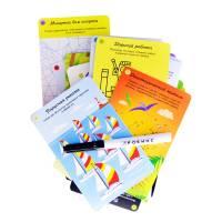 Асборн - карточки Игры в дорогу Робинс 978-5-4366-0276-9