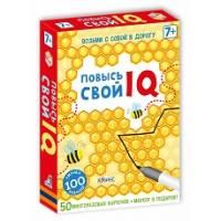 Асборн - карточки Повысь свой IQ Робинс 978-5-4366-0265-3