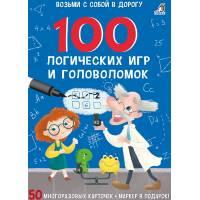 Асборн - карточки. 100 логических игр и головоломок Робинс