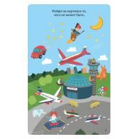 Асборн - карточки 100 занимательных игр для путешествия Робинс