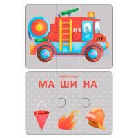 Авто и Технопутаница Подарочный набор Робинс