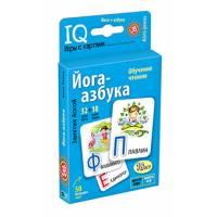 Умные игры с картами Йога-азбука Айрис-пресс 978-5-8112-6858-0