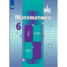 Никольский, Решетников, Потапов Математика 6 класс 978-5-09-036609-0