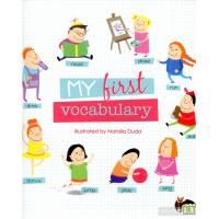 My first vocabulary ПЭТ