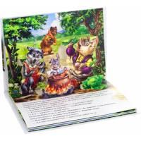 Книжка-панорамка Пан Коцький Ранок