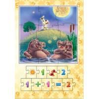 Большая книга пазлов Счет Ранок 9789667457488 (подарочная)