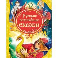 Афанасьев А. Н., Булатов Русские волшебные сказки ВЛС Росмэн 978-5-353-05699-7
