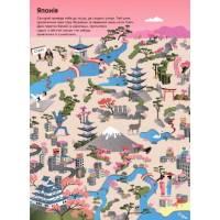 Віммельбух Світ у 15 лабіринтах Ранок