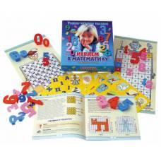 Учебно-игровое пособие Играем в математику Корвет КОР-003