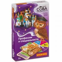Игра-викторина Умная Сова Профессии и специальности Bondibon