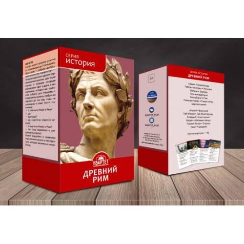 Настольная игра Древний Рим Квартет KVP007