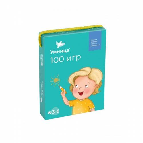 100 игр Развивающие игры с многоразовыми карточками для детей 3-5 лет Умница