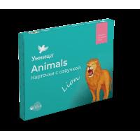 Карточки с озвучкой Animals. Умница У-S011
