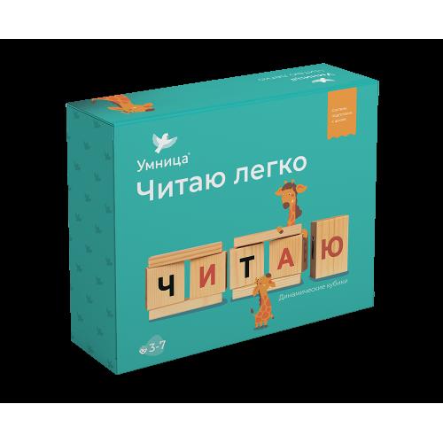 Динамические кубики Чаплыгина Читаю легко УМНИЦА У7001