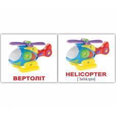 Англо-украинские карточки Домана МИНИ Іграшки/Toys 40 Вундеркинд с пелёнок 2100064095863