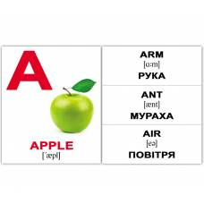 Англо-украинские карточки Домана МИНИ Абетка/Аlphabet26 Вундеркинд с пелёнок 2100065275318