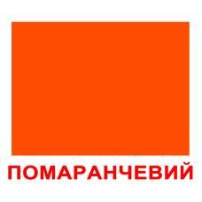 Карточки Домана большие с фактами Форма, колір 2 в 1 Вундеркинд с пелёнок 2100064096075