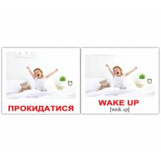 Англо-украинские карточки Домана МИНИ Активності/Activities 40 Вундеркинд с пелёнок 2100063776329