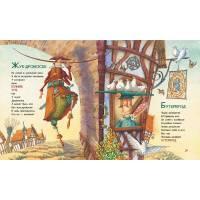 Сапгир Г. Людоед и принцесса. Стихи (Любимые детские поэты) Росмэн
