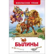 Книга Карнаухова И. В. Былины ВЧ Росмэн 978-5-353-07325-3