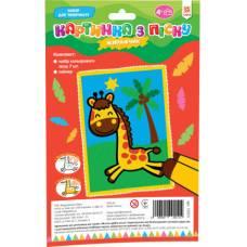 Картинка з піску Жирафчик Зирка