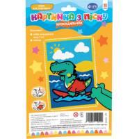 Картинка з піску Крокодильчик Зирка