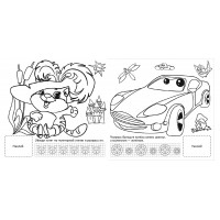 Супер-раскраски с наклейками и красками Утенок Кристал Бук