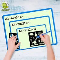 Набор для творчества Рисуй светом А5 (15х21 см) двухсторонний пластиковый ТМ Люмик