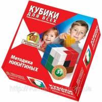 Методика Никитина Кубики для всех Сообразилка Вундеркинд К-003