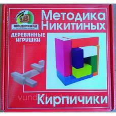 Методика Никитиных Кирпичики цветные деревянные 8 штук Вундеркинд К-005