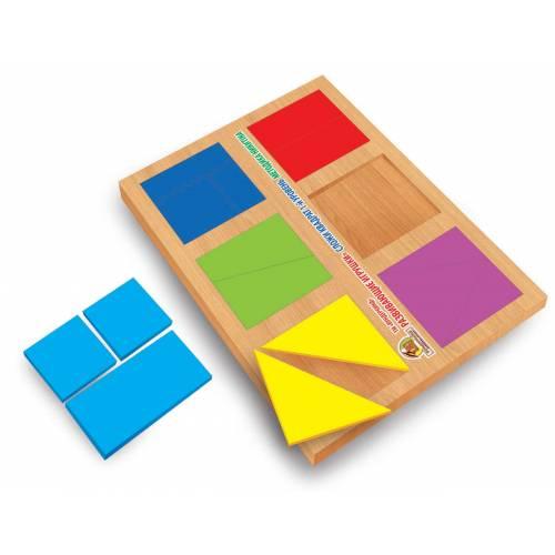 Деревянные кубики Методика Никитиных Сложи квадрат 1 уровень, 12 квадратов Вундеркинд СК-019
