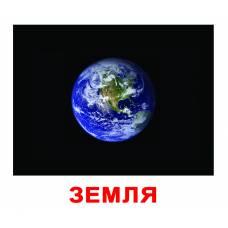 Карточки Домана большие с фактами КОСМОС 20 Вундеркинд с пелёнок 2100064065811 ЛАМИНИРОВАННЫЕ
